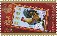 Scott #5154 Lunar New Year - Year of Rooster (Single - BCA) 2017 MNH Single