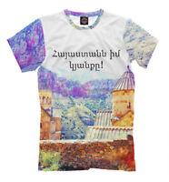 Հայաստանը իմ կյանք  Armenia t-shirt - Հայաստան Армения tee