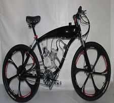 New Diy Complete 80Cc 2-Stroke Motorized Bike Kit with 26 Inch Cruiser Bike