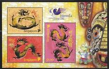 SINGAPORE 2012 INDONESIA STAMP EXHIBITION DRAGON SOUVENIR SHEET 3 STAMPS IN MINT