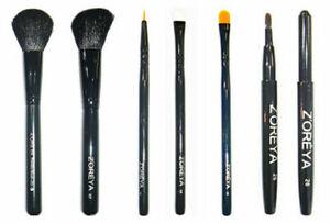 7tlg. Make up Pinsel Brush Schminkpinsel Kosmetik Rouge Lidschatten Lippen