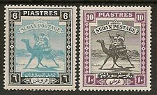 SUDAN MISPLACED CENTRES KGVI 1941 10p ORD PAPER SG46a & 1948 6p SG107 MNH