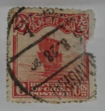 Vintage Stamps China Chinese Empire 6 C Six Cent Junk Ship Stamp X1 B20