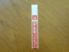 Humble Pie:s/t Promo Obi only[no cd japan mini-lp peter frampton steve marriot Q