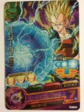 Dragon Ball Heroes Promo JS1-02