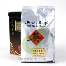 Golden Crown Oolong Teh Kuan Yin - Ying Kee Tea House (New!)