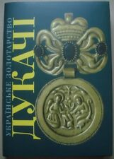 Ukrainian Ducats Album dukaty dukachi ducaches gold jewerly jewelry