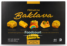 Premium Baklava 44 Pieces 28.9 oz (820 g)