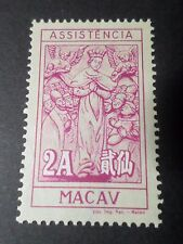 PORTUGAL - MACAO 1958, timbre 387, BIENFAISANCE, neuf (*)