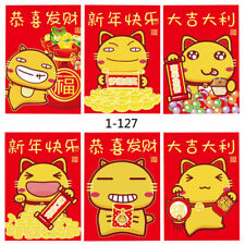 Chinese New Year red packet pocket envelope 36pcs--127