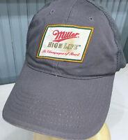 Miller High Life Beer Beat Up Made in USA VTG Snapback Baseball Cap Hat