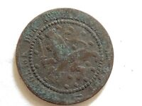 1880 Netherlands One Cent Coin