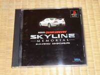 PS1 OVER DRIVIN' SKYLINE MEMORIAL Japan PS PlayStation 1 F/S