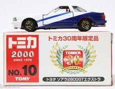 TOMICA 30TH ANNIVERSARY TOYOTA SOARER 2800GT RARE! TOMY