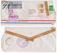 1984 KOREA Air Mail Cover SEOUL To SORRENTO AUSTRALIA HILLARYS