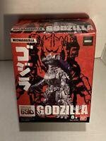 """Godzilla 65th Anniversary 3.5"""" inch Collectible Figure """"MECHAGODZILLA"""" Bandai"""