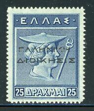 GREECE MH Selections: Scott #N125 25D Deep Blue Turkey Occupation CV$325+