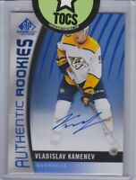 Vladislav Kamenev 2017-18 SP Game Used Authentic Rookies Auto #98 Nashville