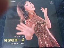 【 kckit 】 Pancy Lau LP 劉鳳屏 快回頭望一望 黑膠唱片 S501