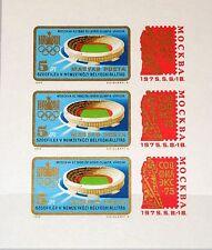 HUNGARY UNGARN 1975 Klb 3042 B 2366 IMPERF SOZFILEX Olympics 1980 Stadium Moscow