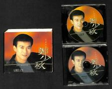 Hong Kong Adam Cheng 郑少秋 Singapore 2x CD + Bonus VCD FCB1238