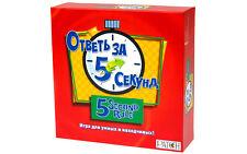 BOARD GAME 5 SECOND RULE НАСТОЛЬНАЯ ИГРА ОТВЕТЬ ЗА 5 СЕКУНД РУССКИЙ ЯЗЫК