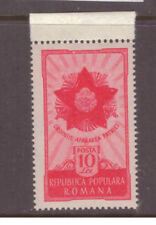 Romania MNH 1951  Reform Medal  mint stamp