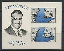 STAMP / TIMBRE EGYPTE BLOC N° 15 ** INAUGURATION DU CANAL DE DIVERSION DU NIL
