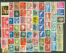 East Germany DDR Commemorative  Group of 200 used & unused stamp Lot#3137