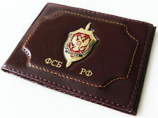 Russian ID Cards Cover Holder Real Leather KGB F-S-B Metal Badge New