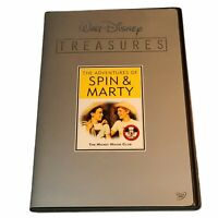 The Walt Disney Treasures: The Adventures of Spin  Marty - The Mickey Mouse Club