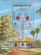 Cambodia - 1983 ITU, Radio Antenna - Souvenir Sheet MNH - Scott #457