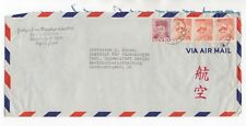 1960 JAPAN Air Mail Cover SAKYO to BERLIN GERMANY Kyoto University