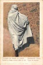 Tartar Man Types de Caucase Antique Postcard J65360