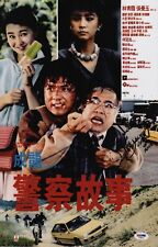 JACKIE CHAN SIGNED POLICE STORY 11X17 MOVIE POSTER PSA COA AD48076