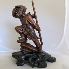 """Vintage ? 11.4"""" Chinese Carved Wood Immortal / Monkey God with Staff & Stand"""
