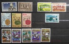 TIMBRES ISRAEL** 4 séries complètes et 2 T. unitaires - 1954 à 1968 (A581)