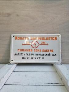 """Vntg Enameled """"No digging High-voltage cable security zone"""" USSR Danger Sign."""