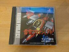Raiden Project PS1 [NTSC-J]