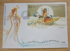 1998 Macau Legends & Myths God Ma Chou Souvenir Sheet S/S FDC 澳门传说与神话 - 妈祖小型张首日封
