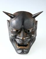 Made In Japan Vintage Iron Noh Mask Hannya 般若 -Jealousy Woman-