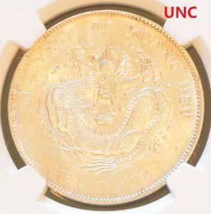 1908 China Chihli Peiyang Silver Dollar Dragon Coin NGC L&M-465 Y-73.2 UNC