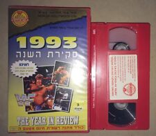 WWF The Year In Review 1993 (VHS, 1993) (Israel, PAL Format) COLISEUM VIDEO RARE