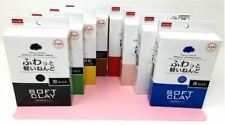 【DAISO JAPAN】Soft Clay 8color Set【High Quality】【Light Weight】【Free Shipping】