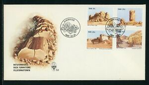 South West Africa Scott #566-569 MNH FIRST DAY COVER Rock Formations GEOLOGY $$