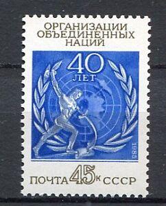 30464) RUSSIA 1985 MNH** UN 40th anniv. 1v. Scott#5377