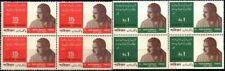 Pakistan Stamps 1967 Allama Iqbal MNH
