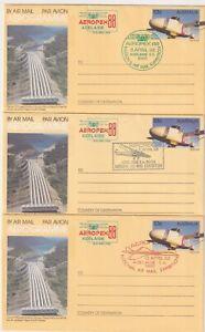 Australia Set of 3 Aeropex '88 Aerograms Show Postmarks Aviation Airplanes
