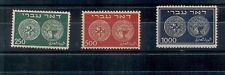 ISRAEL STAMPS DOAR IVRI 1948 7-9 M.N.H.