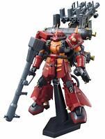 Bandai Hobby HGTB Psycho Zaku Anime Colored 'Gundam Thunderbolt' Action Fig